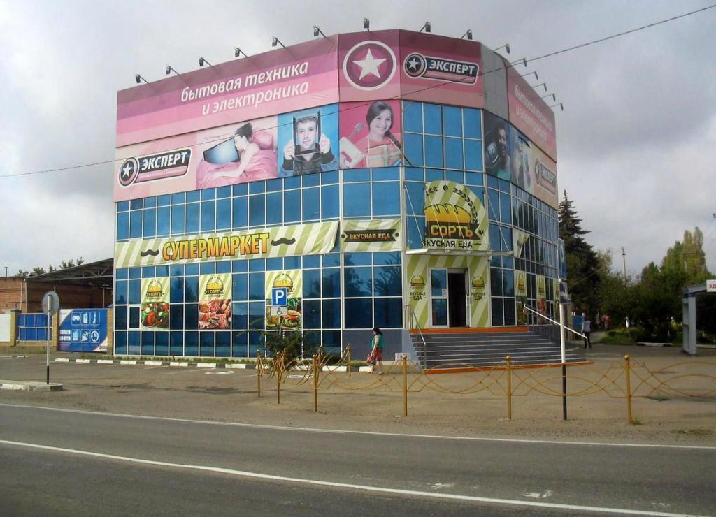 Элеватор тбилисская вакансии курск конвейеры