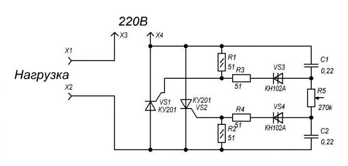 выключатель с регулятором яркости света