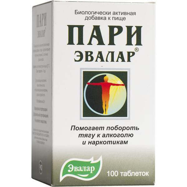 Лекарства от алкоголизма купить в аптеке цена