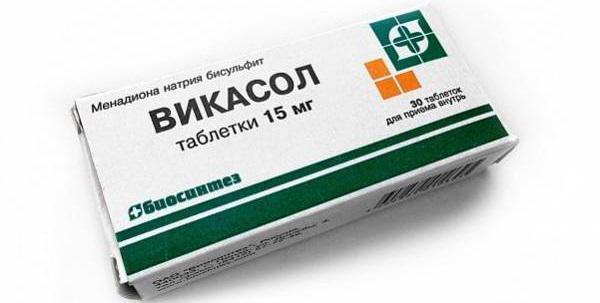 Таблетки от сильного кровотечения при месячных 22