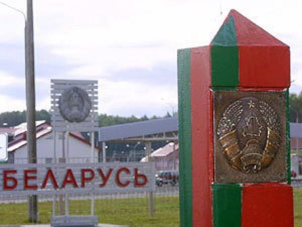 Есть ли граница между Россией и Белоруссией?