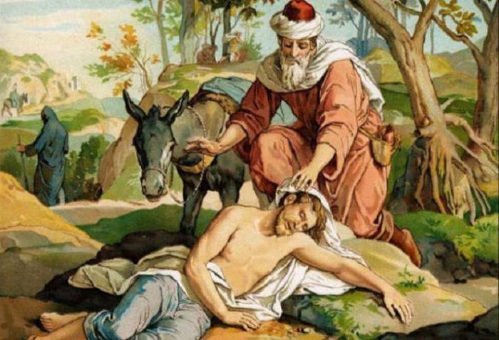 Картина милосердный самарянин. В Красноярске «живут» картины знаменитых художников