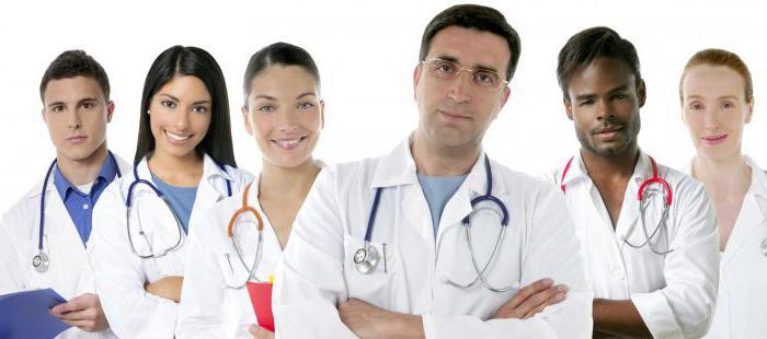 поликлиника амбулатория