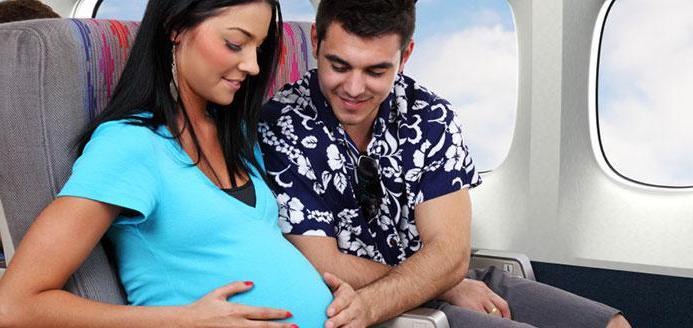 Страхование при выезде для беременных