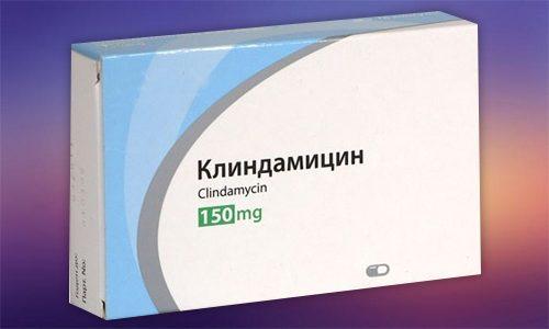 клиндамицин от уреаплазмы