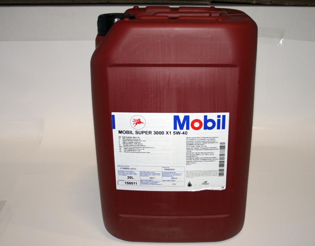 Тара масла 20 литров