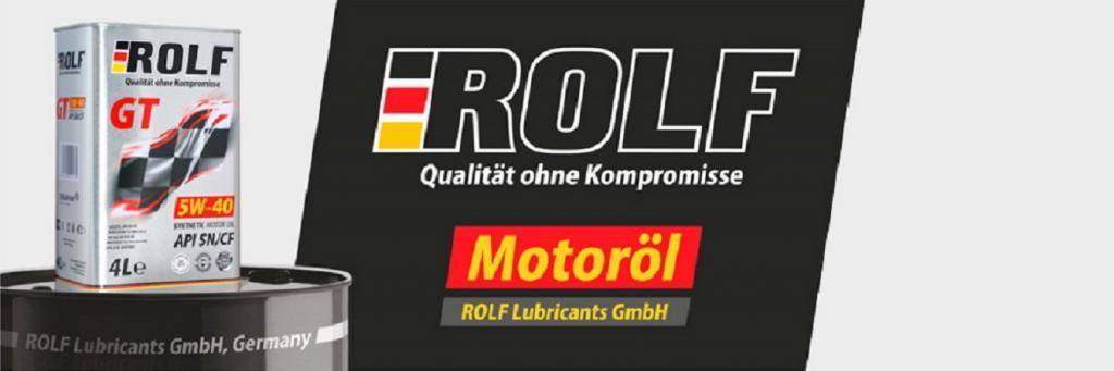 лого фирмы