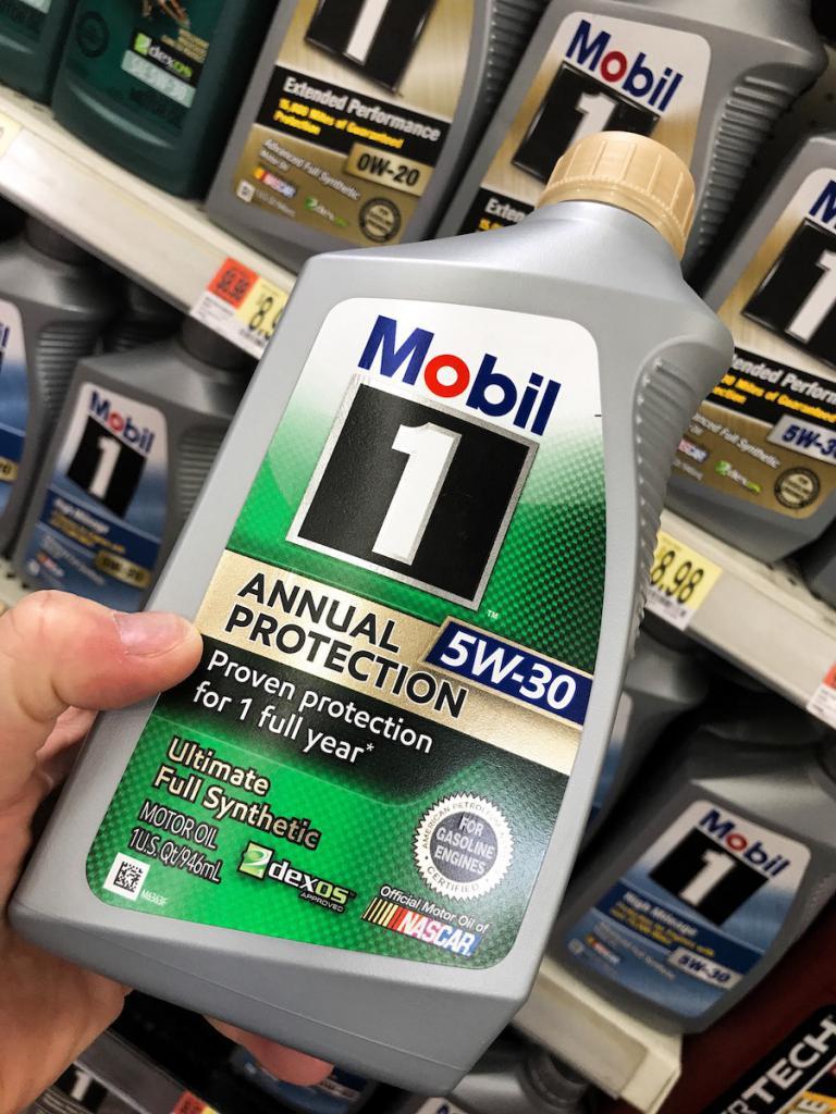 фирменное масло