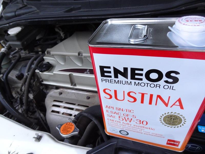 масло для двигателя