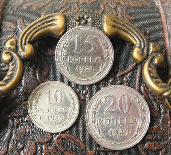 Куда продать монеты? Ценные и редкие монеты. Скупка монет
