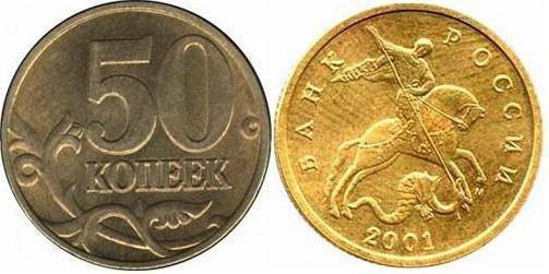 филипп 2 август время правления