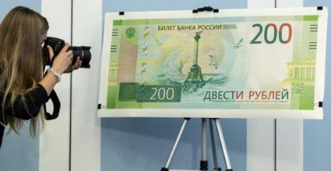 выход новых купюр 200 и 2000 рублей