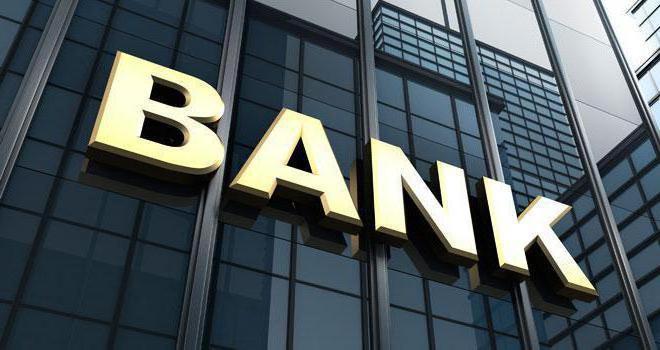 перечень банков входящих в систему страхования вкладов