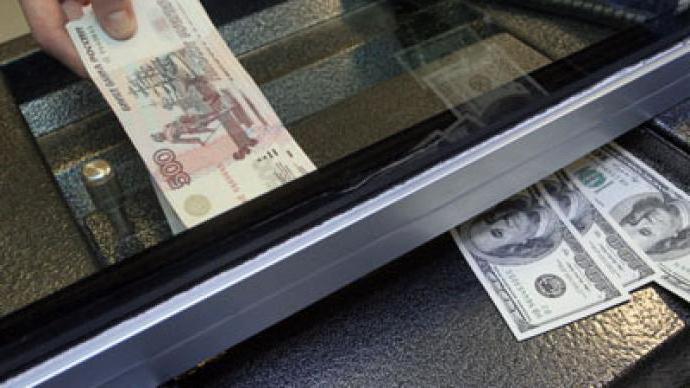 список банков входящих в систему страхования вкладов москва