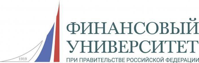 финансовый университет при правительстве рф барнаул