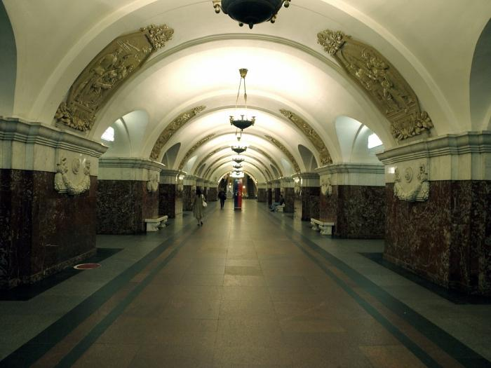 москва метро краснопресненская