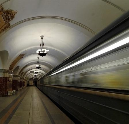 «Краснопресненская» метро