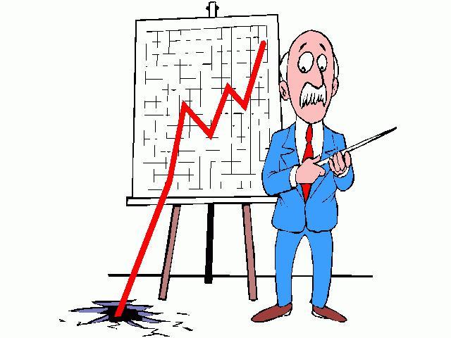 Пеня - это дополнительные поступления в бюджет