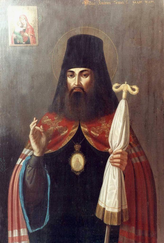 Saint Tikhon of Zadonsk