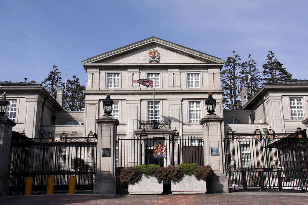 Посольство Англии в Москве: адрес и кому не дадут визу