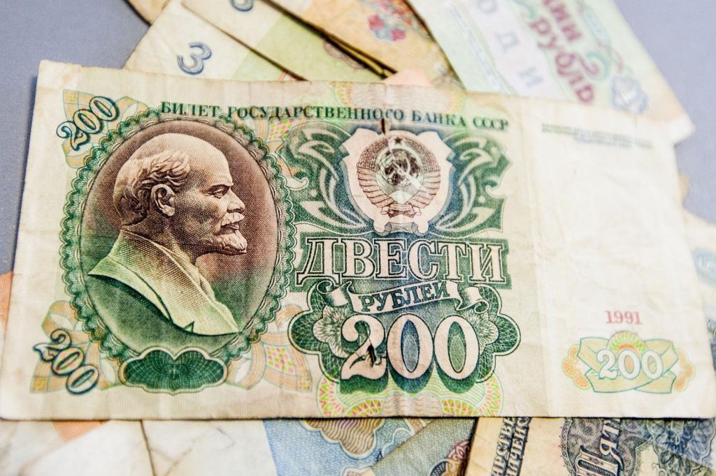 devaluation history