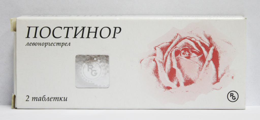 постинор экстренная контрацепция