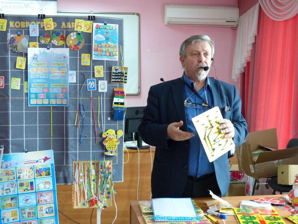 Voskobovich's technique in children's