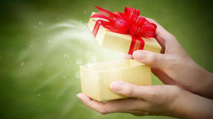 Вы ещё не получили ни одного подарка