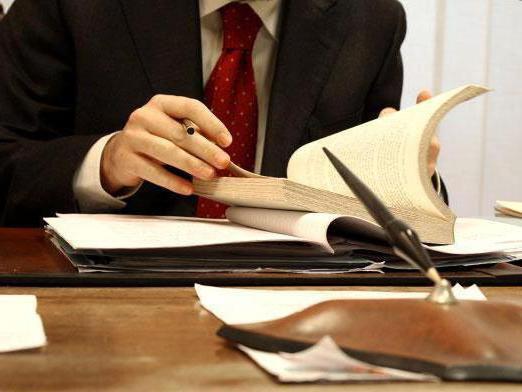 арбитражный процесс как отрасль права