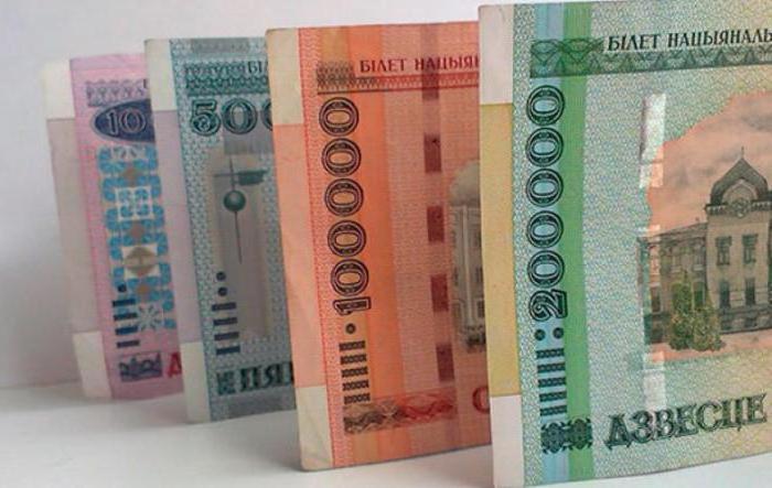 образцы новых денег беларуси