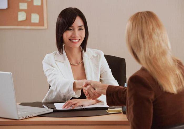 профессиональный стандарт специалист по управлению персоналом