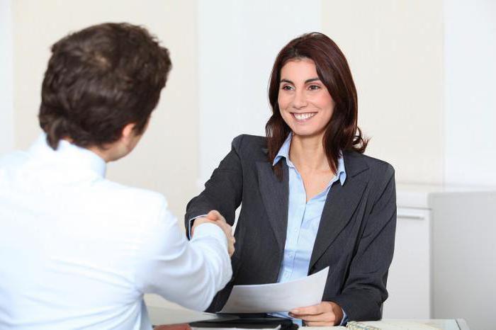 профессиональный стандарт специалиста в области управления персоналом