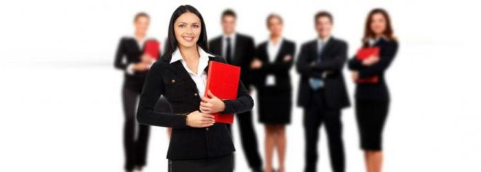 стандарты профессиональной деятельности в области кадрового менеджмента