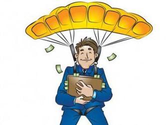 золотые парашюты для чиновников