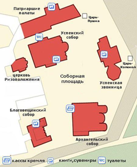 московского кремля план