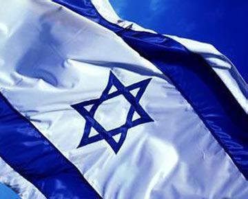 на каком флаге шестиконечная звезда