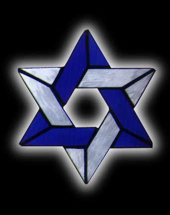 шестиконечная звезда давида