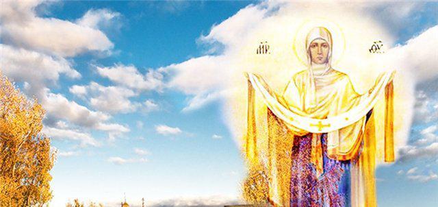 Праздник Покров Святой Богородицы (14 октября). Традиции
