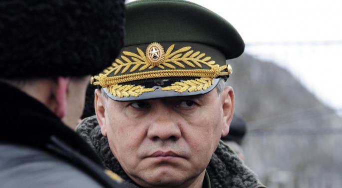 воинские звания шойгу