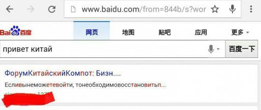 taggle поисковик baidu