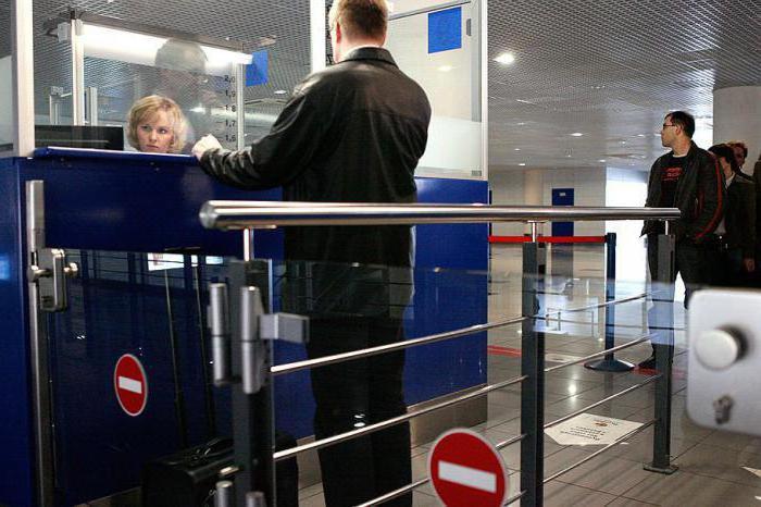 Запрет на выезд сотрудников полиции за границу
