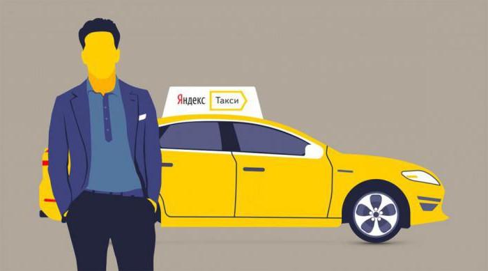 подключиться к яндекс такси в спб