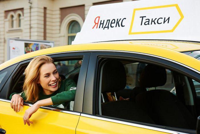 как подключиться к яндекс такси водителю самостоятельно