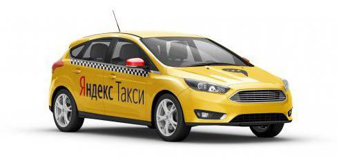 подключиться к такси яндекс