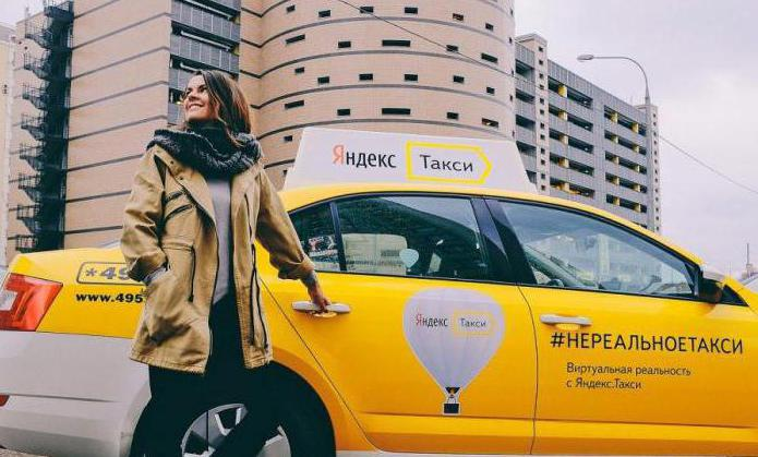 как подключиться к яндекс такси самостоятельно