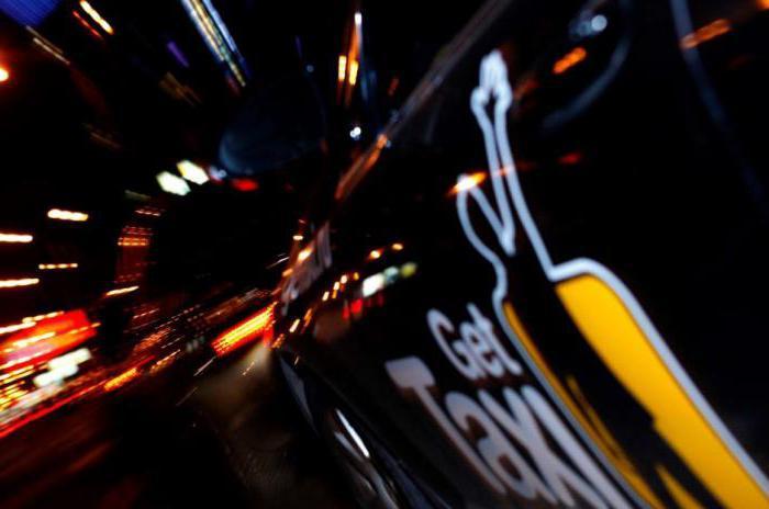 подключение к гет такси на своем авто