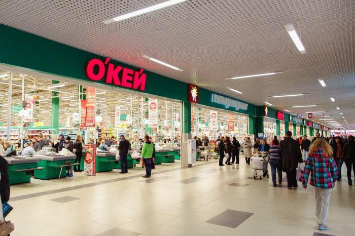 internet-magazin-avtomagnitolu-kupit-kak-trahaet-tetku-i-vilizivaet-klitor-dominirovanie-gruppovoe-foto
