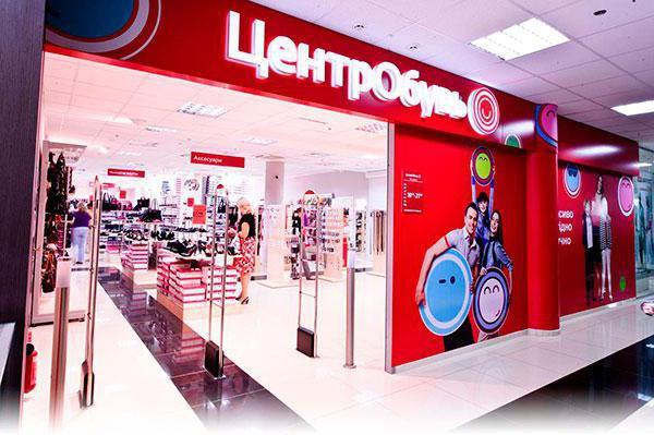 7f40ca8d 2QM.ru: Магазины