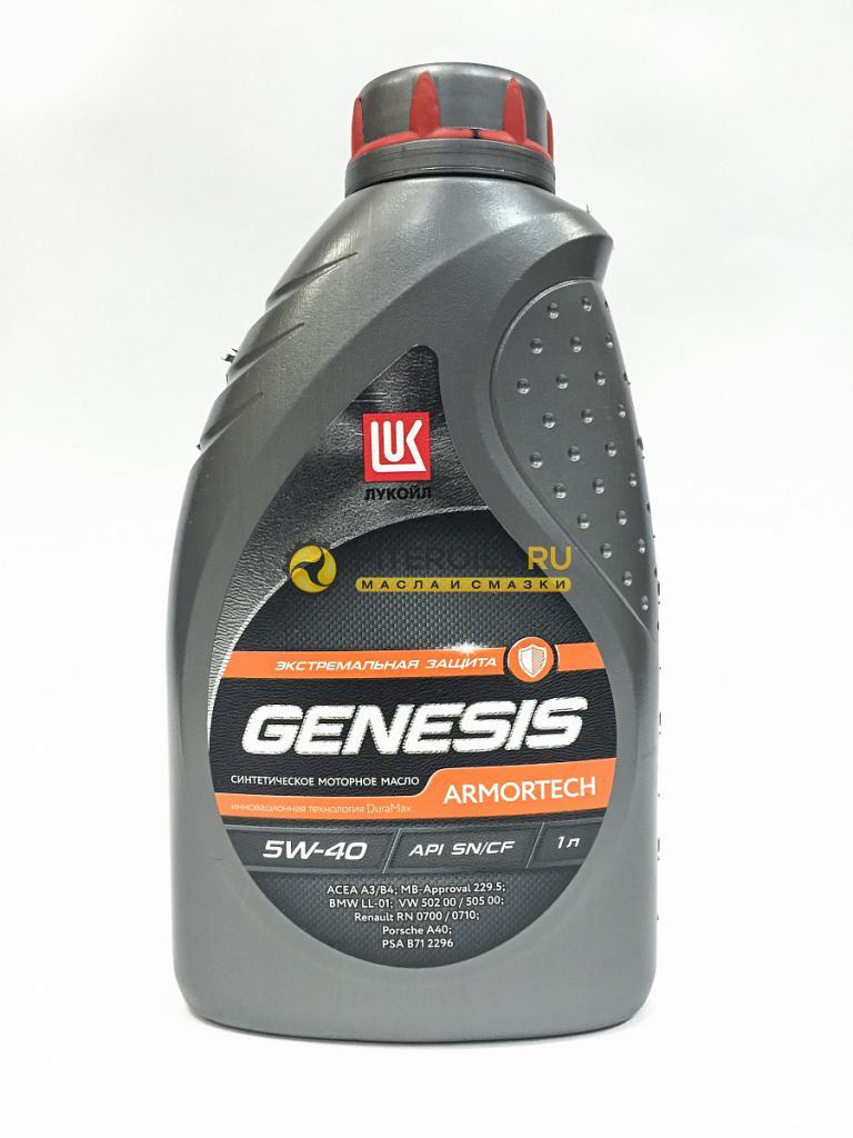 масло лукойл генезис характеристики