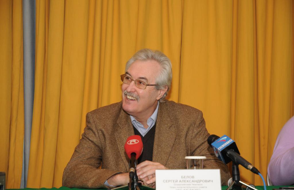 Belov Sergey Alexandrovich